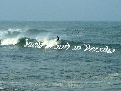 Slow Surf