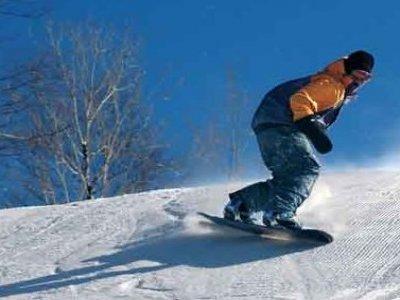 U.O.E.I. Treviso Snowboard