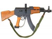 Marcatore AK 47