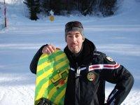 Snowboard instructors
