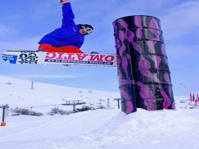 Swup Snowboard