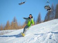 Snowboard da professionisti