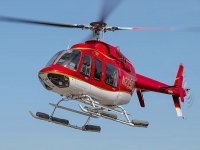 bell 4073 rosso