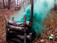 La cortina fumogena