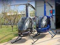 Scuola volo elicottero